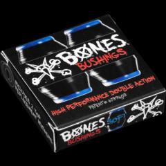 Амортизаторы Bones Soft Black